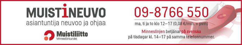 Muistineuvo-tukipuhelin tarjoaa muistisairauksiin liittyvää ohjausta ja neuvontaa maanantaisin, tiistaisin ja torstaisin (klo 12–17) numerossa 09 8766 550 (0,08€/min.+pvm). Puheluihin vastaavat muistityön ammattilaiset.  Ruotsinkielistä palvelua tiistaisin klo 14–17 samassa numerossa. Minneslinjen betjänar på svenska på tisdagen kl. 14–17 på samma telefonnummer.